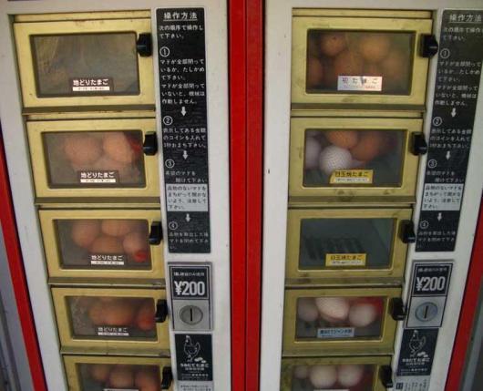 Egg VendingMachine