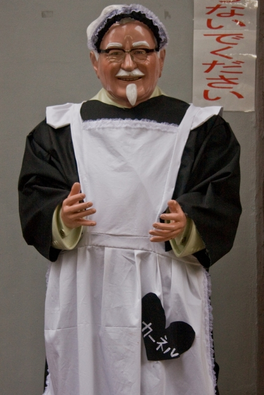 Colonel Sanders in Maid Outfit