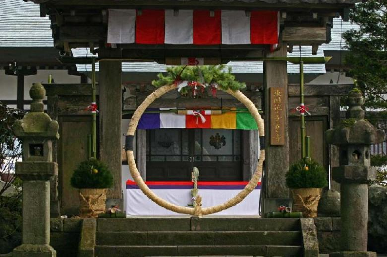 hakone-shrine-1