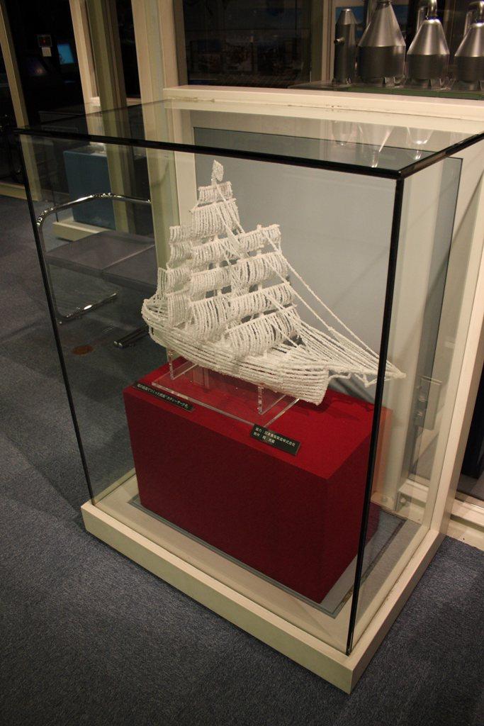 tobacco-and-salt-salt-ship
