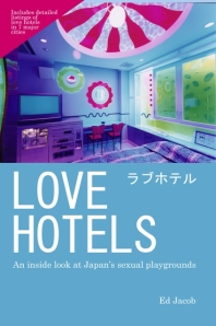 love-hotel-cover