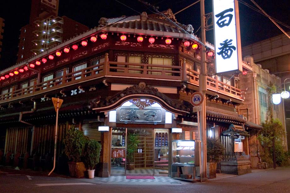 Love hotels quirky japan blog for Hotels japon