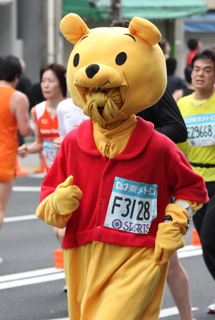 marathon-pooh