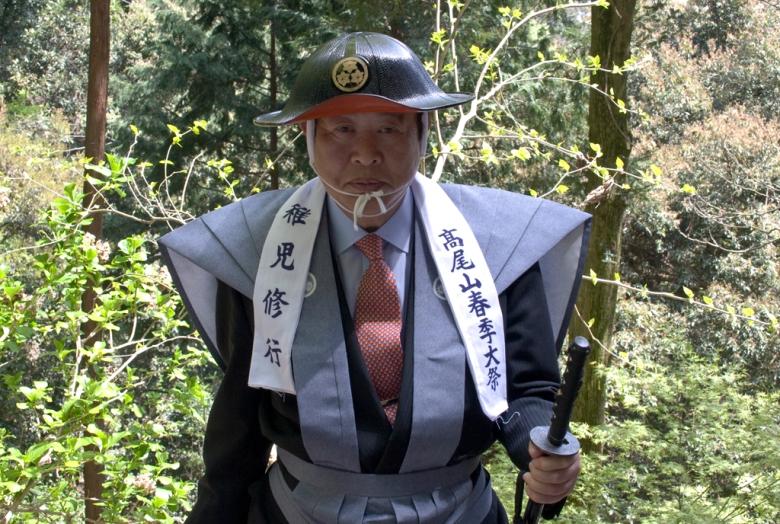 takao-suit-samurai
