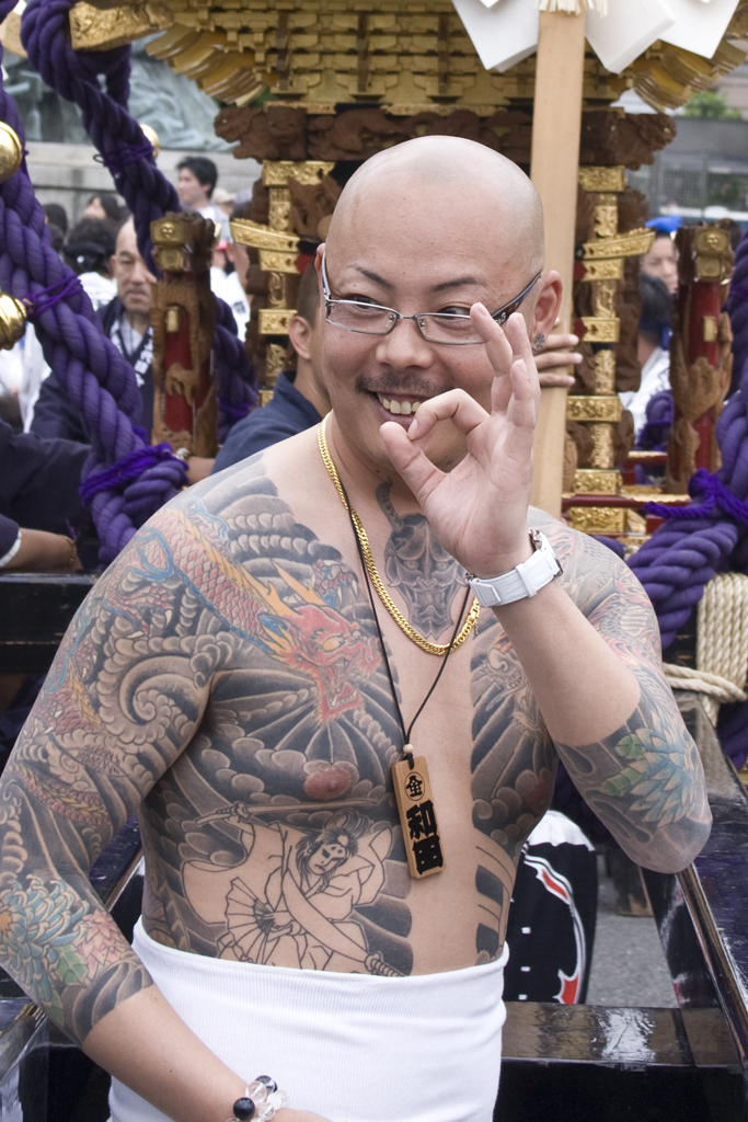 70 of mikoshi groups in sanja matsuri controlled by for Tattooed and pierced porn