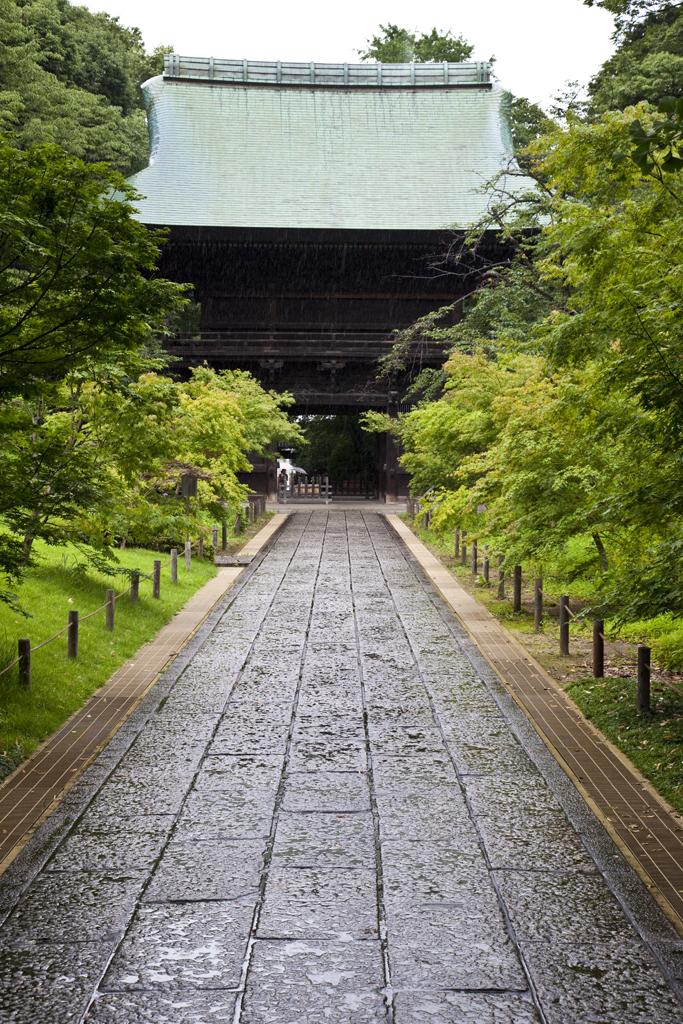 kuhonbutsu path